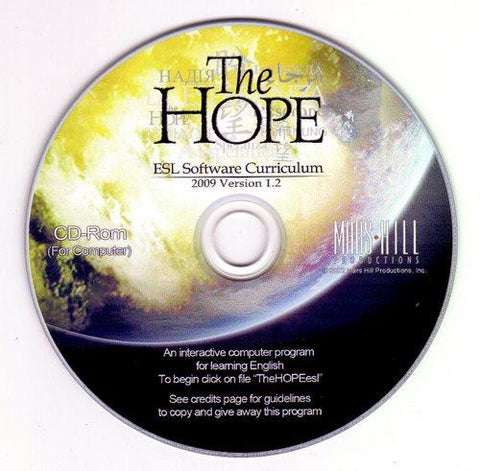 The Hope ESL Software