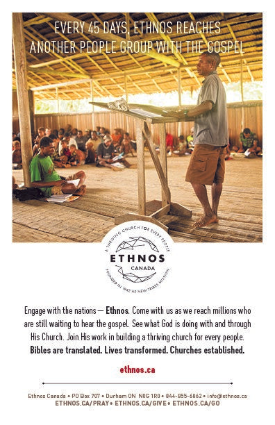 """Who is Ethnos"" flyer - CDN"