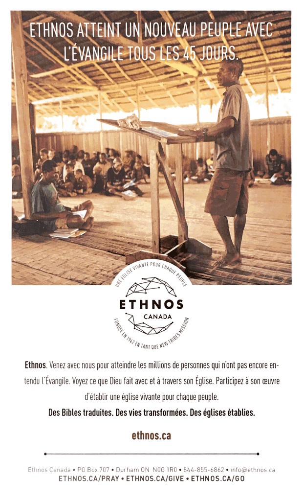 """Who is Ethnos"" flyer - FRENCH CDN"