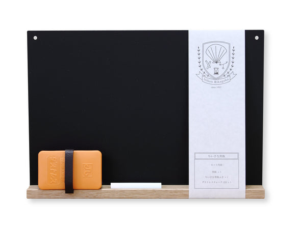 Kitpas Chalkboard Set - A4 [Pre-Order ETA Sep 25th]