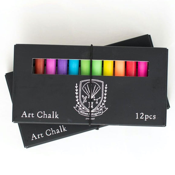Kitpas Dustless Art Chalk (12 Colours)