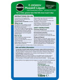 Miracle Gro - Evergreen Mosskill Liquid Feed Liquid Lawn Feeds | Snape & Sons