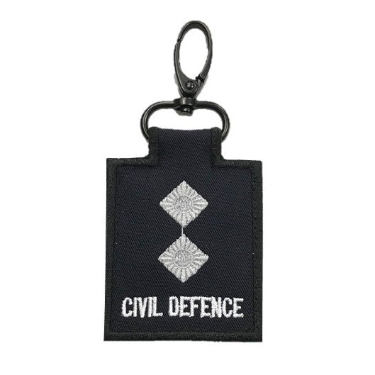 SCDF LTA Mini Rank Keychain