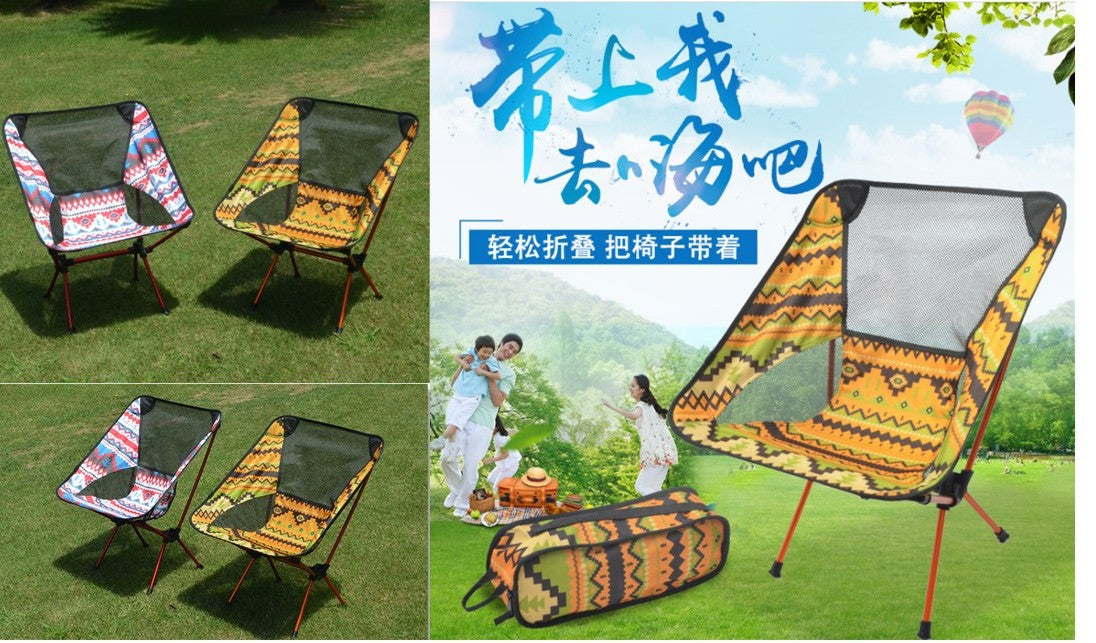 Outdoor Folding chair, Space chair Sun Yellow check
