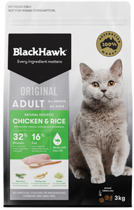 Various Flavours | Blackhawk Cat Food