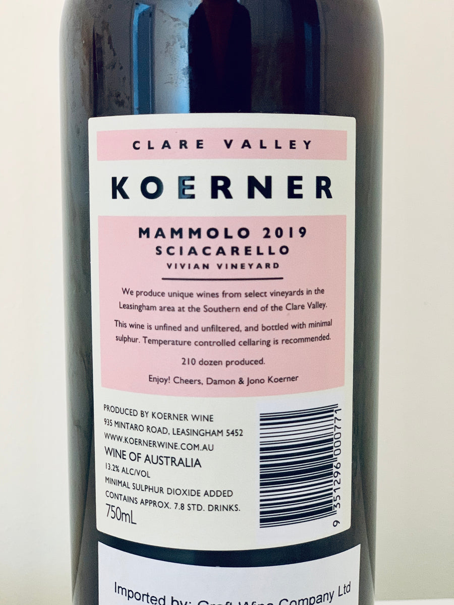Koerner Mammolo Sciaccarello 2019 - Red Squirrel Wine