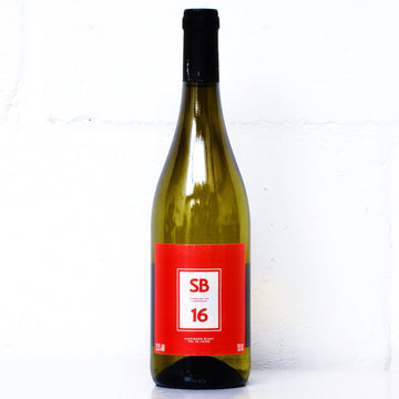 SB/19 Sauvignon Blanc 2019 - Red Squirrel Wine