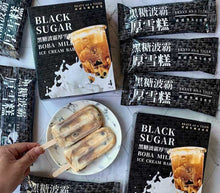 Load image into Gallery viewer, TIGER SUGAR Brown Sugar Boba Ice Cream Bar (box of 4 bars)