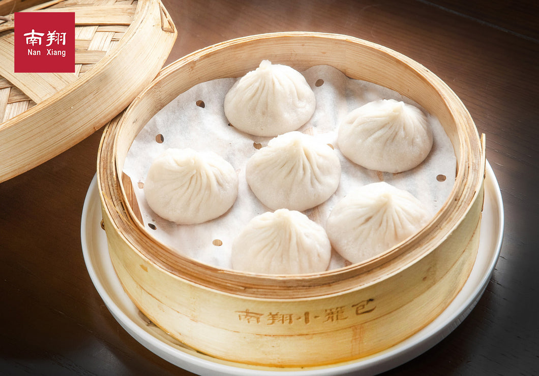 Nan Xiang Pork Soup Dumplings (Xiao Long Bao) - 30 pieces
