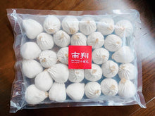Load image into Gallery viewer, Nan Xiang Pork Soup Dumplings (Xiao Long Bao) - 30 pieces