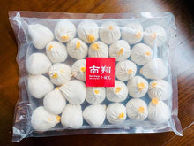Load image into Gallery viewer, Nan Xiang Crab & Pork Soup Dumplings (Xiao Long Bao) - 30 pieces