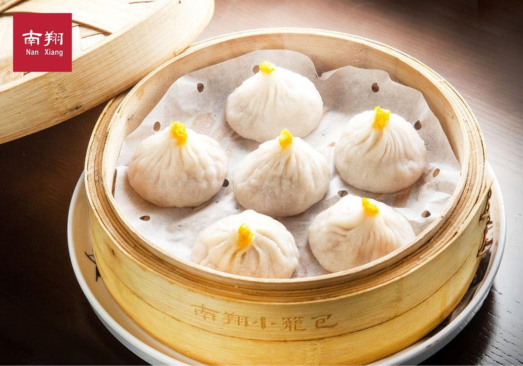 Nan Xiang Crab & Pork Soup Dumplings (Xiao Long Bao) - 30 pieces
