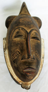 Malian Sleeping Warrior Mask