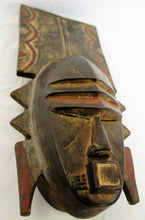 Load image into Gallery viewer, Malian Scary Warrior Mask