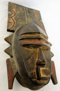 Malian Scary Warrior Mask