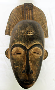 Malian Happy Man Mask