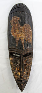 Gambian Rooster Warrior Wooden Mask