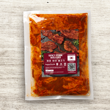 Load image into Gallery viewer, Spicy Pork Bulgogi 500g 매운 돼지 불고기