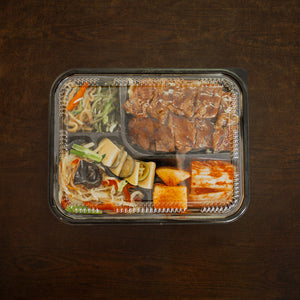 Beef Teriyaki Lunch Box
