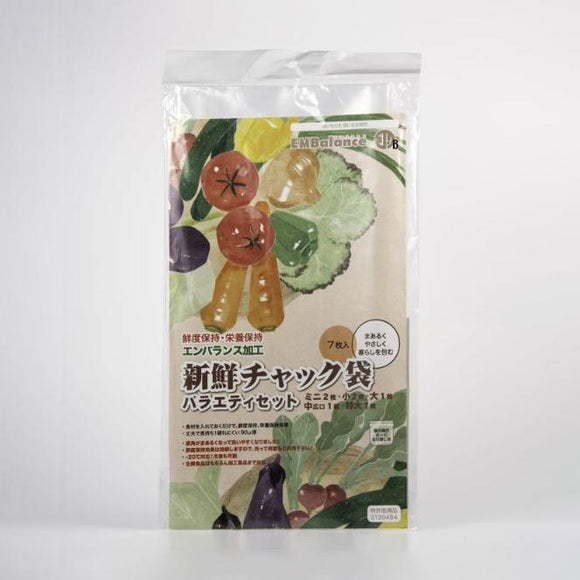 EM Plastic Food Storage Bag