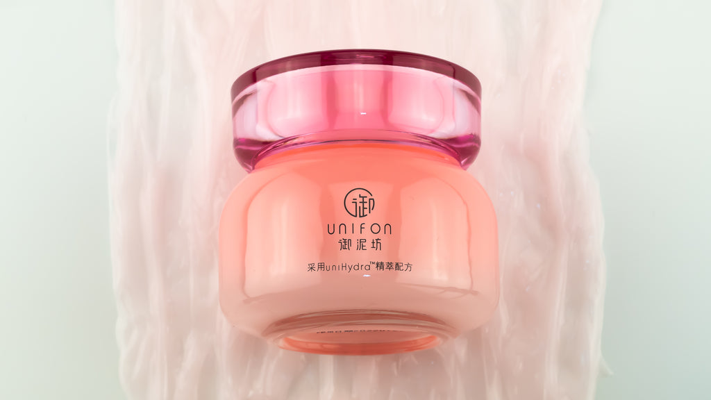 Hydrating Rose Sleeping Mask 100ml