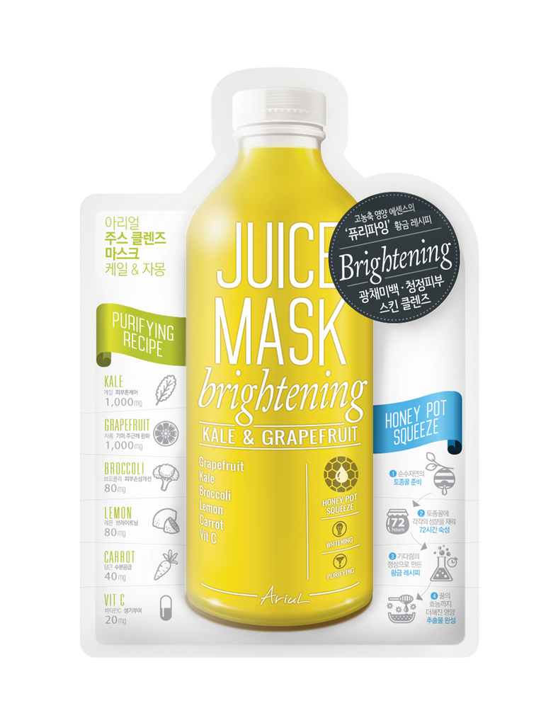 Juice Mask - Kale & Grapefruit 1pc