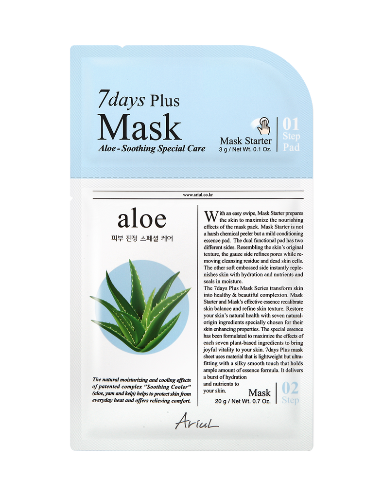 7 Days Plus Mask - Aloe 1pc