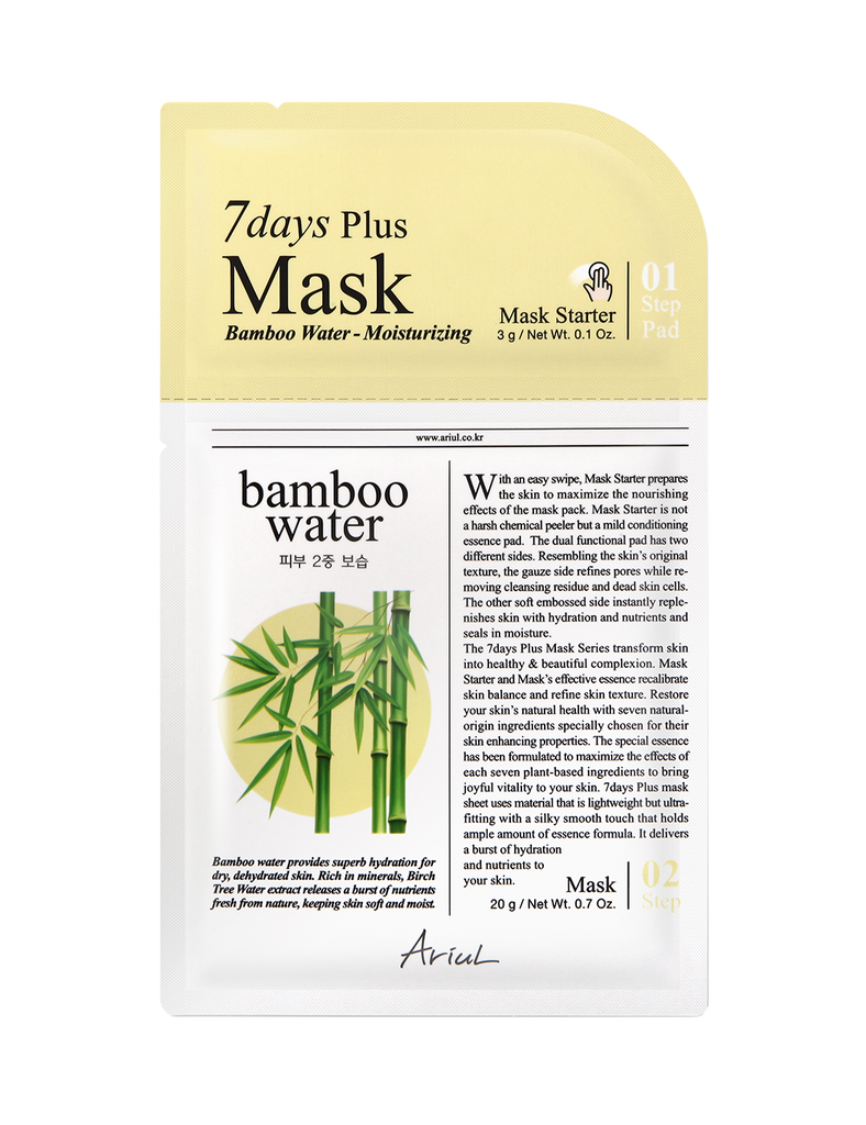 7 Days Plus Mask - Bamboo Water 1pc