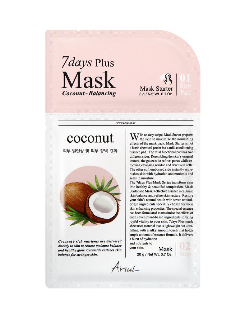 7 Days Plus Mask - Coconut 1pc