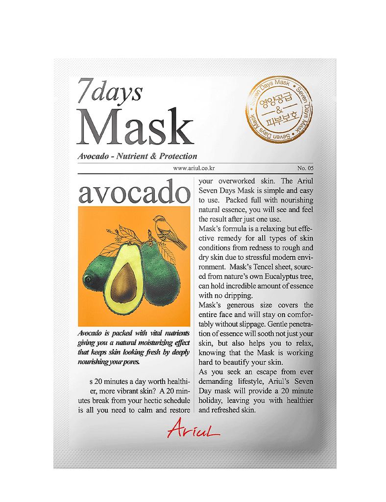 Seven Days Mask - Avocado 1pc