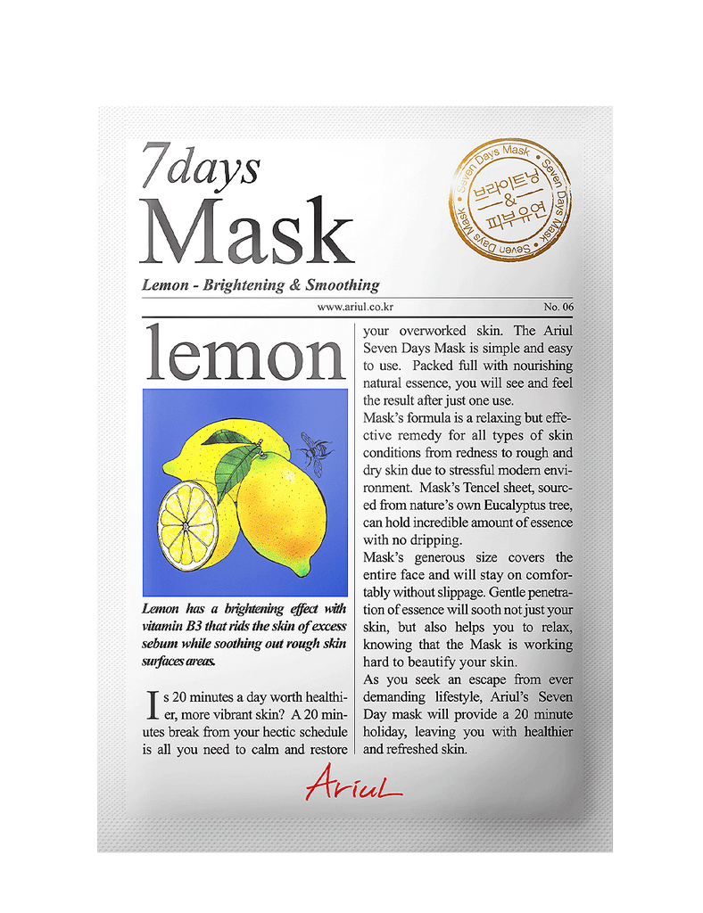 Seven Days Mask - Lemon 1pc