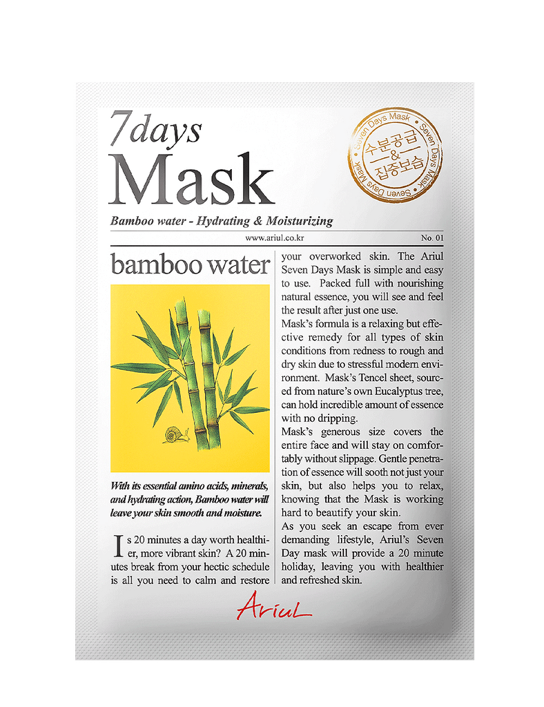 Seven Days Mask - Bamboo Water 1pc