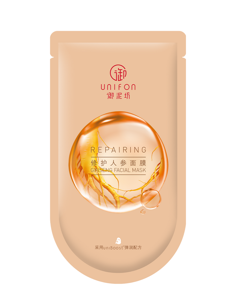 Repairing Ginseng Facial Mask 25ml