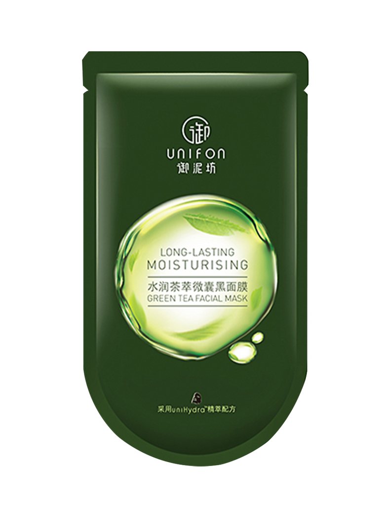 Moisturizing Green Tea Mild Facial Mask 25ml