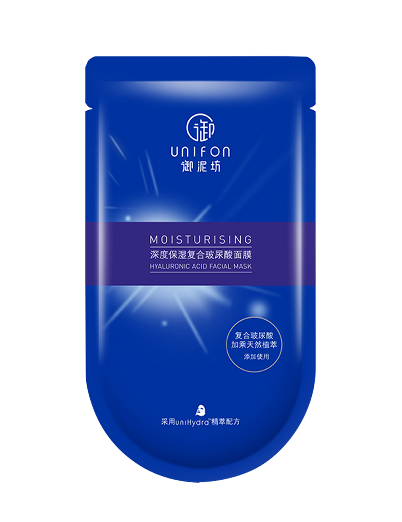 Hyaluronic Acid Moisturizing Facial Mask 30ml
