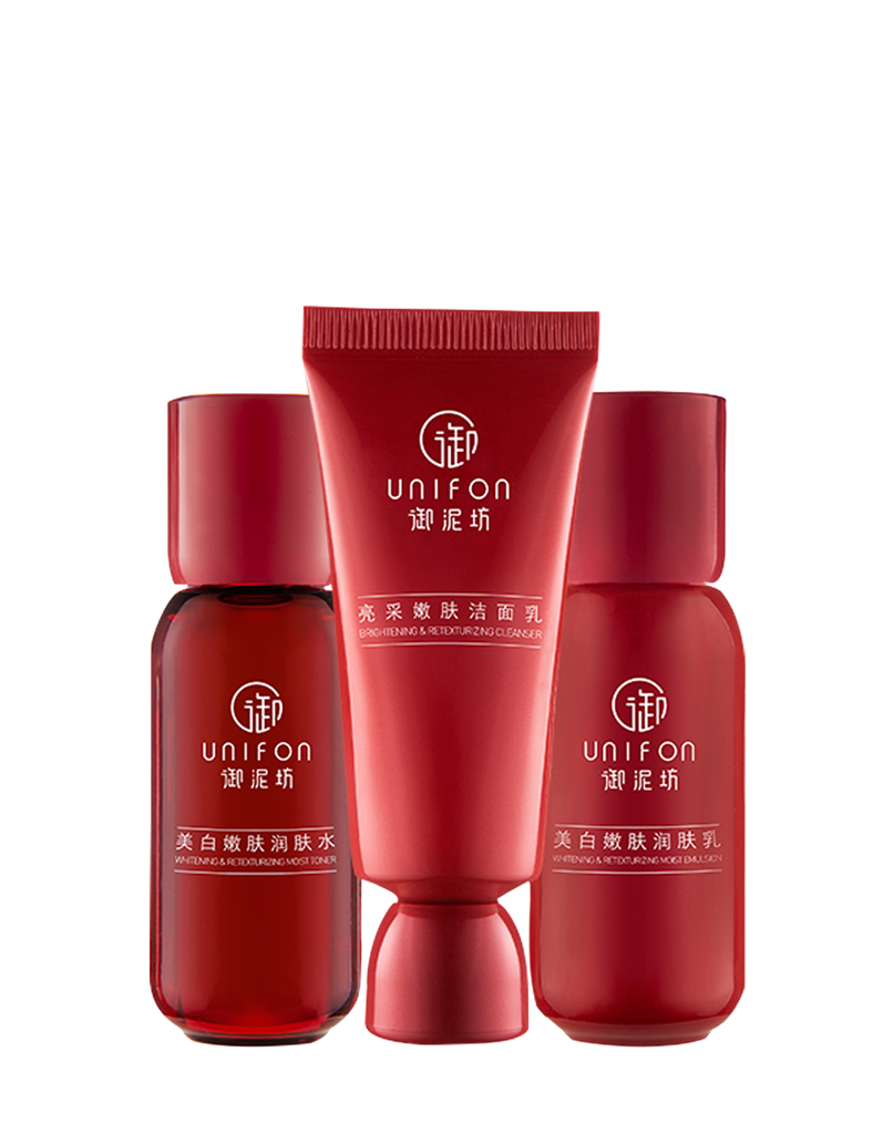 Brightening Pomegranate Set 3-in-1 Set
