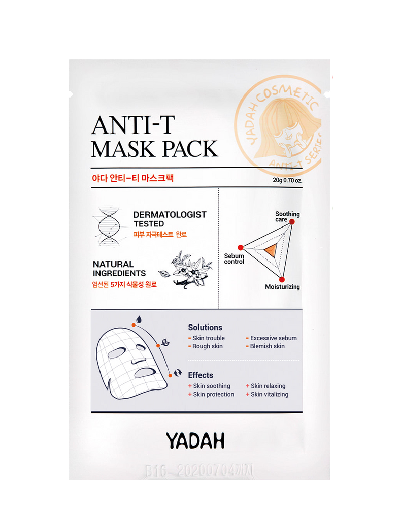 Anti-Trouble Mask Pack 1pc