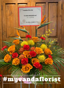 Grand Opening Flower Arrangement - Standard