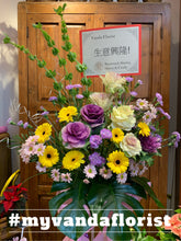 Load image into Gallery viewer, Grand Opening Flower Arrangement - Deluxe