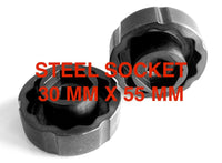 Ducati SuperSport  SuperSport S Wheel Socket 30 mm 55 mm made from Steel