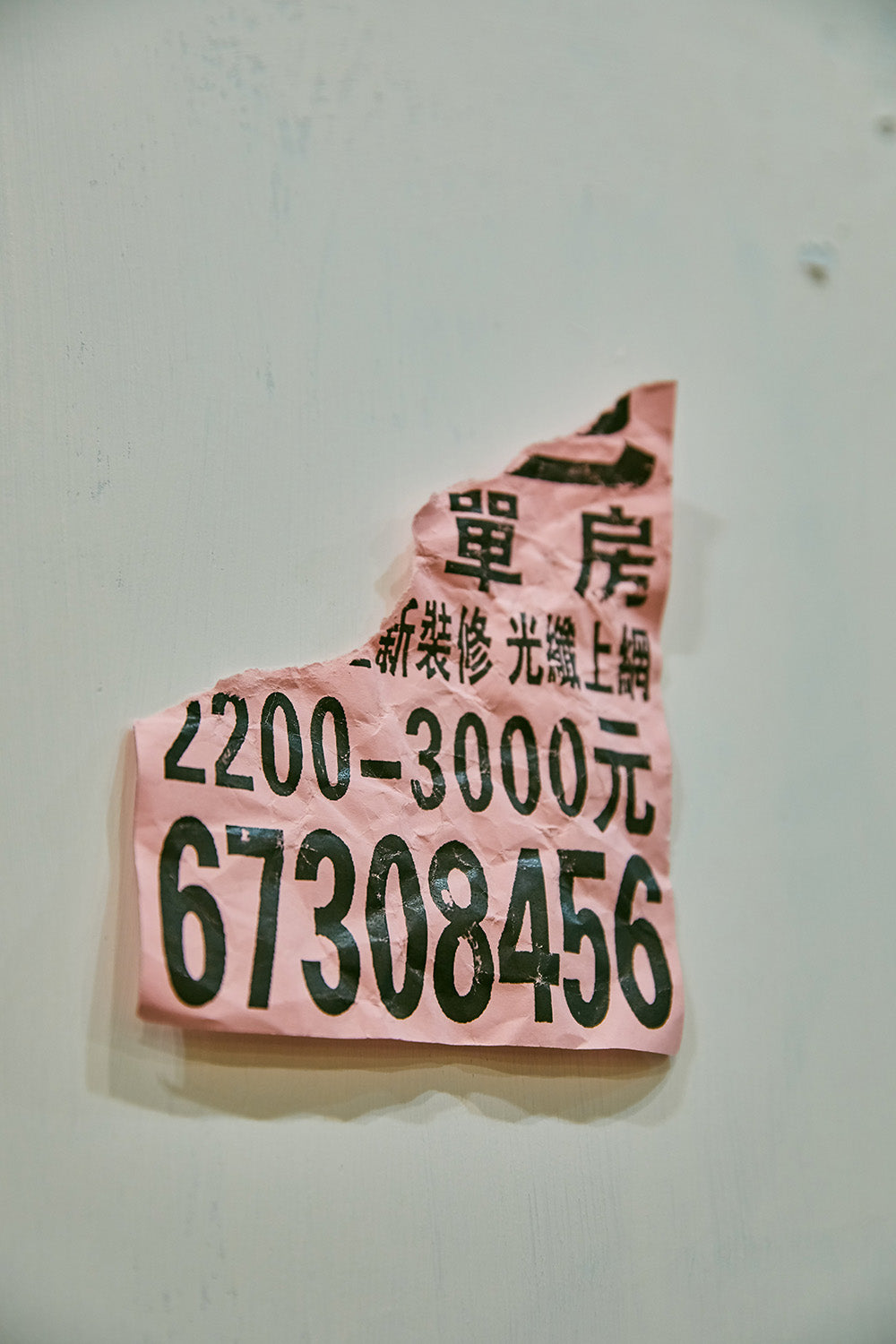 The Everyday Signs Of Sham Shui Po Picture 6