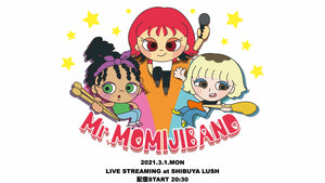 0301 Mr.MOMIJI BAND LIVE STREAMING at SHIBUYA LUSH