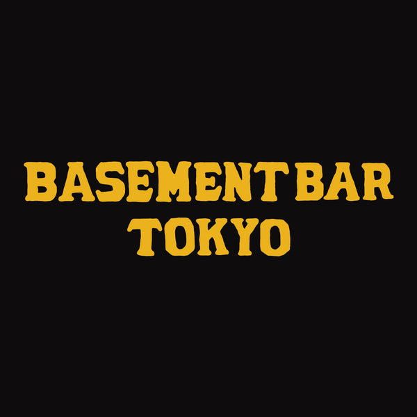 BASEMENTBAR 25th ANNIVERSARY T SHIRT