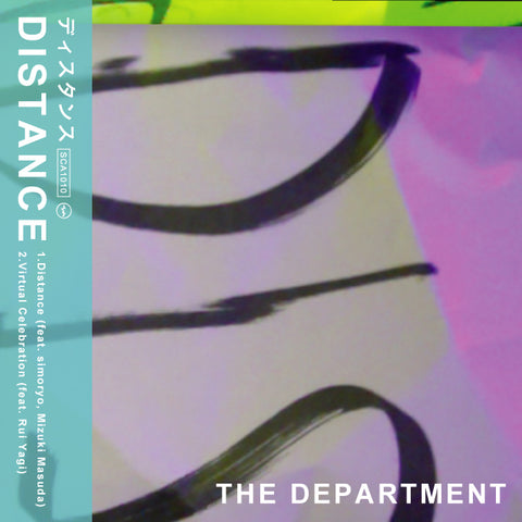 The-Department / Distance