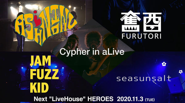 "Next ""LiveHouse"" HEROES POST CARD"