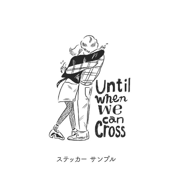 """Until when we can Cross"" Tシャツ"