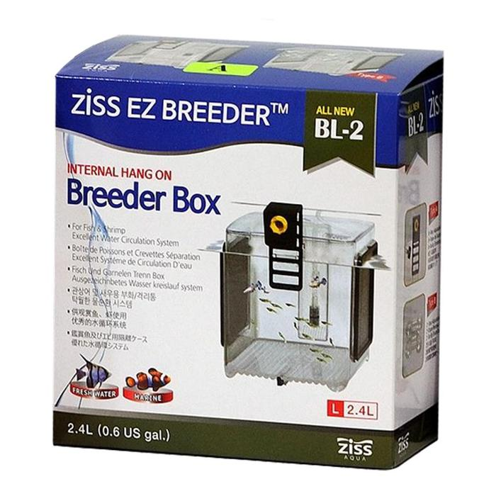 ZISS EZ Breeder Box BL-2