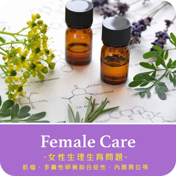 Female Care Massage Oil, 暖宮女性生理按摩油 100ml