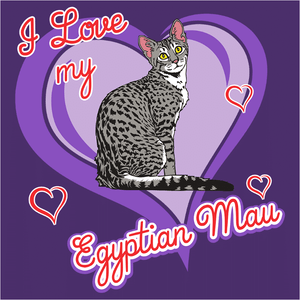 Egyptian Mau Cat - (DSN-10731)