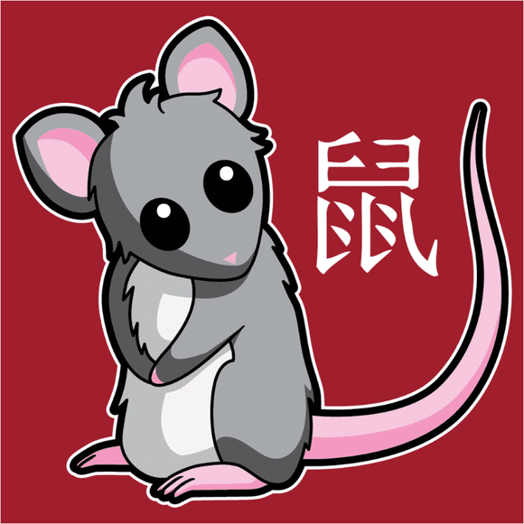 Chinese Year of the Rat - (DSN-17391)